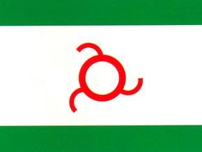 Новый президент Ингушетии распустил правительство
