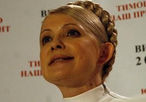 Тимошенко обещает реализовать обещания не вышедших во второй тур кандидатов
