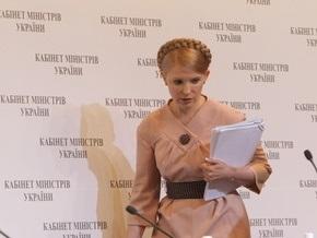 У премьера назвали  полной чушью  информацию о тайном визите Тимошенко в Москву