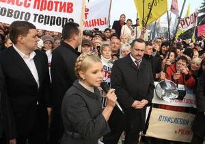 Налоговый кодекс: Тимошенко выдвинула Януковичу ультиматум