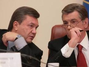 Янукович о модернизации украинской ГТС: Результат мы получили - Украина опять в дерьме