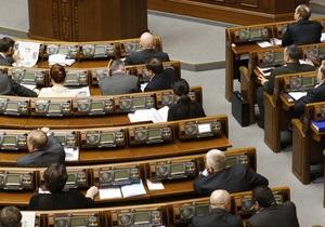 Верховная Рада досрочно прекратила полномочия девяти депутатов-совместителей