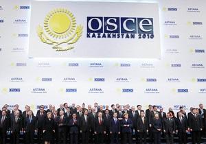 Офис ОБСЕ в Беларуси прекращает работу