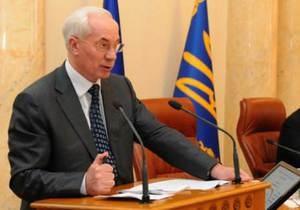 Азаров сообщил, что решение о реформировании Нафтогаза готовилось год