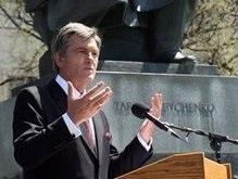 В Канаде Ющенко назвал украинскую экономику феноменом, в который нужно инвестировать