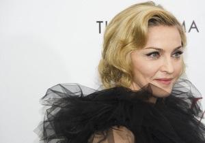 Израильские фанаты Мадонны попросили Нетаниягу отложить нападение на Иран