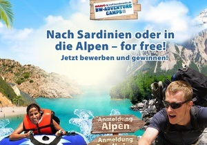 Реклама немецкой армии для подростков вызвала шквал критики