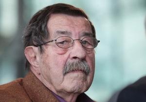 Власти Израиля предложили лишить писателя Гюнтера Грасса Нобелевской премии
