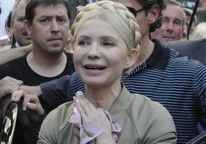Генпрокуратура может возбудить еще одно уголовное дело против Тимошенко