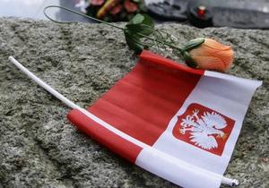 В Ивано-Франковской области открыли памятник полякам, расстрелянным в 1941 году