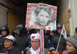 Guardian: Президент ЕС прогнозирует подписание соглашения с Украиной, несмотря на суд над Тимошенко