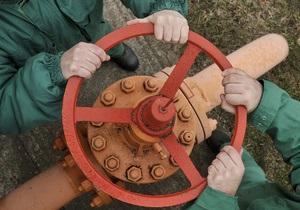Газовый вопрос - Дочерняя компания Нафтогаза открыла крупное месторождение газа