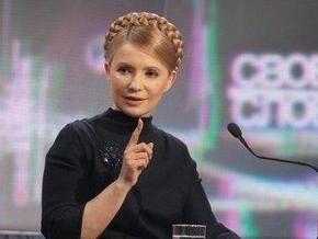 Тимошенко рассказала о  троице в походе на президентскую кампанию