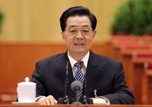 Ху Цзиньтао хочет заключить мир с Тайванем
