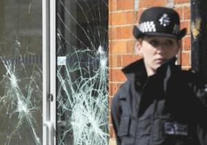 Британец заявил, что обнаружил посреди улицы портал в другое измерение