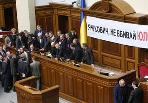 Оппозиция может продолжить блокировать работу парламента