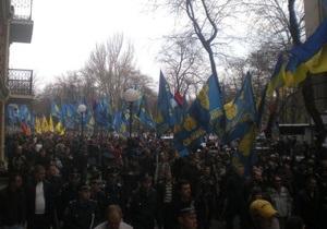 Одесская милиция задержала двоих участников марша памяти Максима Чайки