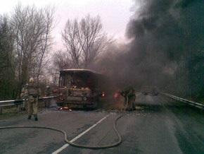 Кабмин выяснил причину пожара в автобусе, в результате которого погибли люди