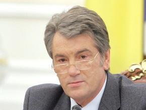 Ющенко назначил руководителя Первого Национального