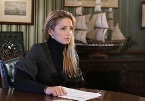 Дочь Тимошенко рассказала главе МИД Польши об усилении преследования ее мамы