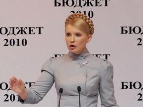 Тимошенко пообещала в следующем году повысить пенсии