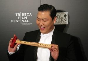 PSY получил престижную премию Tribeca