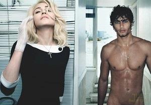 СМИ: Мадонна рассталась с 23-летним манекенщиком
