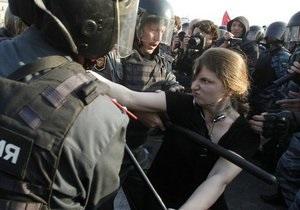 В Москве во время протестов ранены по меньшей мере шесть человек
