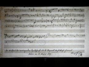 Найдены неизвестные произведения Моцарта