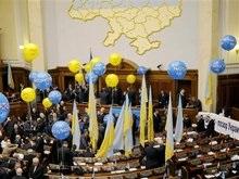 Парламент изменил закон о прожиточном минимуме