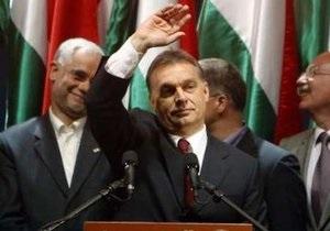 На выборах в Венгрии консерваторы получили абсолютное большинство в парламенте