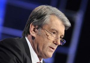 Ющенко признал воинов ОУН-УПА участниками борьбы за независимость Украины