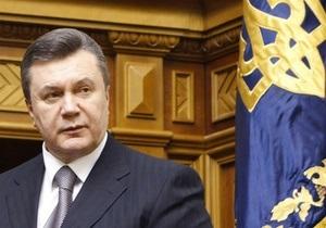 Янукович в США примет участие в саммите по ядерной безопасности. Встреча с Обамой - под вопросом