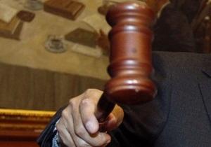 Прокуратура Киева возбудила уголовные дела за нарушение законодательства предприятиями речтранспорта