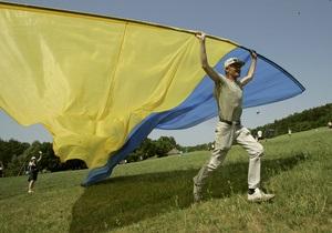 Сегодня - День государственного флага Украины