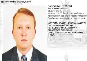 Во Львовской области пропал без вести главный редактор муниципальной газеты