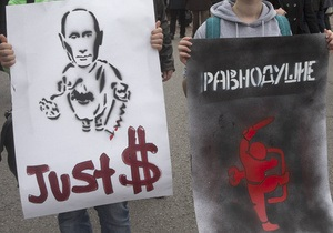 Задержанные за  Путин пiдрахуй  активисты ждут суда