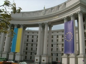 МИД Украины обжаловал решение о незаконности вертикального расположения флага