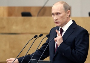 Путин: Россия должна войти в пятерку ведущих экономик мира