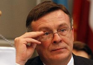 Украина - ЕС - Украина не собирается покидать Энергетическое сообщество - глава МИД
