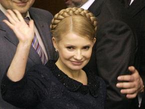 Тимошенко требует уволить принимавших решения о приостановке приватизации ОПЗ судей