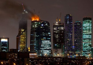 На 67-м этаже строящегося здания комплекса Москва-сити вспыхнул пожар