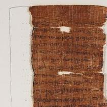 Кембриджский университет выложил в Сеть древнюю библейскую рукопись