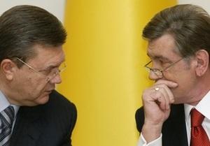 Ющенко написал письмо Януковичу