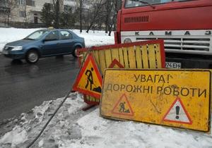 В Киеве после потепления начнут ремонтировать дороги в ночное время