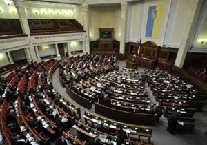 Исследование: НУ-НС лидирует по выполнению предвыборных обещаний, КПУ - антирекордсмен
