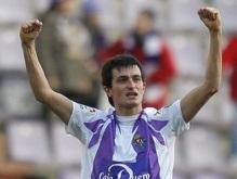 Форвард Вальядолида забил самый быстрый гол в испанской Примере