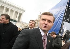 Рада досрочно прекратила полномочия Левочкина, Акимовой и Герман