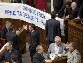 Регионалы развесили в Раде плакаты, но представители коалиции их сорвали