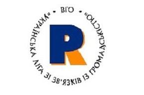 Работа над ошибками: практика «противодействия» Украины информационной агрессии России в «газовом» вопросе
